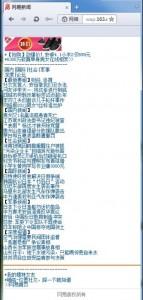 wap.163.com网易新闻wap主页