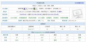 hongmao21网站综合信息