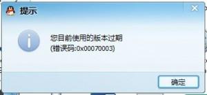 QQshengji2