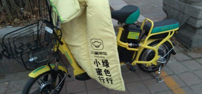 小蜜单车、电单车的使用吐槽,丢行程!